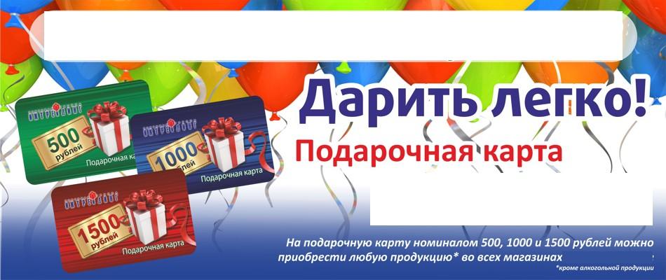 Как получить карту ижтрейдинг потребительский кредит 2000000 рублей